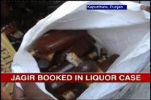 Punjab: SAD candidate booked for liquor haul