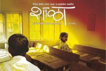 Marathi Review: 'Shala' is universal in appeal