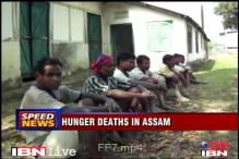 Hunger deaths: Assam CM asks for detailed report