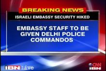 Police commandos for Israeli embassy staff