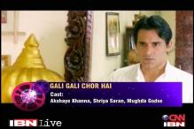 Friday Releases: 'Gali Gali...', 'Chronicle' hit screens