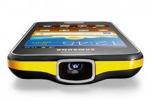 Samsung's new projector smartphone 'Galaxy Beam'