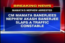 Mamata's nephew slaps policeman, arrested