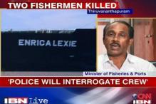 Police will interrogate the crew: Kerala minister