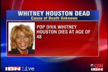 Whitney found underwater in bath: Police