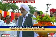 Beant Singh's co-assassin refuses help from SAD