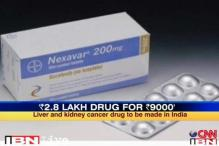 Cancer drug made cheaper, patients to benefit