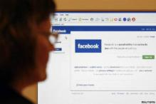 30 pc firms to block social media access by 2014