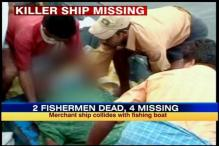 Hunt on for ship that hit boat off Kerala coast