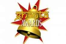 The 2nd Annual Ghanta Awards: List of winners