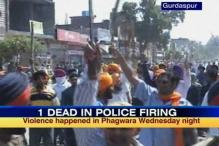 Rajoana clemency row: 1 killed in Punjab