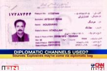 Diplomatic channels used to bomb Israeli car?