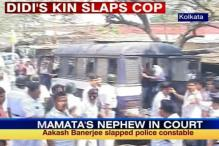 Mamata's nephew Akash produced in court