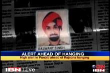 Beant Singh killing: Punjab on alert before Rajoana's hanging