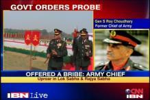 Gen Singh's bribe claim: ex-Army chiefs 'shocked'