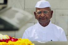 Anna to inaugurate exhibition on his daily life