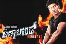 Puneeth to act with Priyamani in 'Anna Bond'