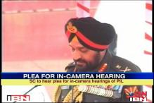 PIL for in-camera hearing against next army chief