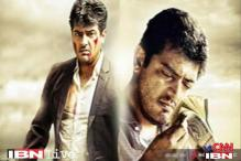 Sneak Peek: First song promo of Ajith's 'Billa 2'