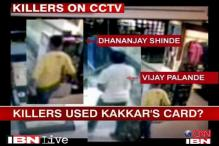 Mumbai: Vijay Palande used his wife as 'honeytrap'