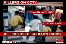 Video shows Karan's alleged killers in a Mumbai mall