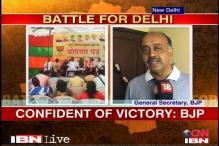 Anti-Congress wave has helped us in MCD polls: BJP