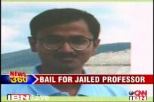 Bengal professor Partha Roy released on bail