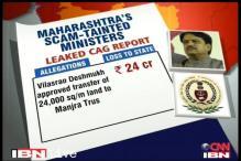 Maharashtra land row: CAG report names Vilasrao