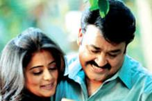 Mohanlal's 'Grand Master' releases May 3