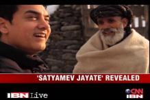 Details of Aamir Khan's 'Satyameva Jayate' revealed