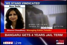 Our stand on Bangaru vindicated: Tehalka managing editor