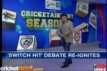 Aakash Chopra explains the switch hit