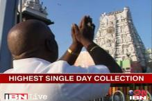 Tirupati: Record collection of Rs 5.73 cr in one day