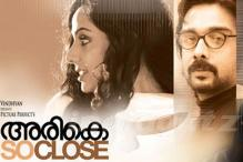Malayalam Review: 'Arike' - an unsophisticated watch