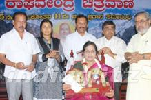 RCV Award presented to HN Muddhu Krishna and more
