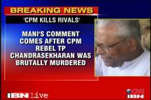 CPM kills rivals within the party: CPM leader