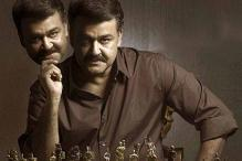 Grandmaster: Mohanlal plays a lonely divorcee