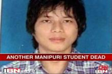 North East student found dead in Bangalore