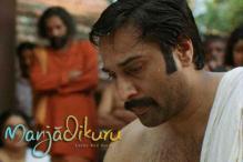 Malayalam Review: 'Manjadikuru' - A nostalgic trip