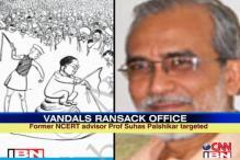 Cartoon row: ex-NCERT advisor's office ransacked