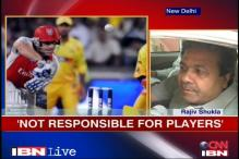 IPL not responsible for players' behaviour: Rajiv Shukla