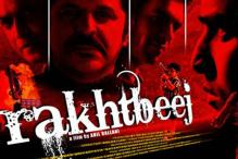Friday Release: Rakhi Sawant in 'Rakhtbeej'