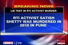 RTI activist murder: 7 to undergo polygraph test
