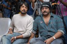Kannada movie 'Bachchan' trailer launch