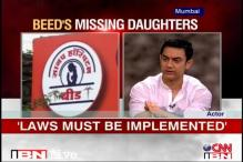 Laws must be implemented to stop female foeticide: Aamir Khan
