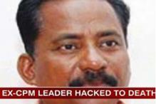 Kerala: Ex-CPM leader murder mastermind arrested