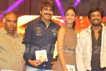Ravi Teja at the audio launch of 'Devudu...'