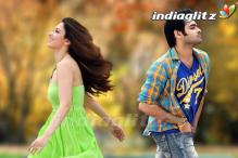 Telugu Friday: Ram and Tamanna starrer 'Endukante Premanta'