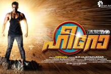 Malayalam Review: 'Hero' is total action treat