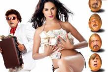 Friday Release: Veena Malik's 'Daal Mein Kuch...'